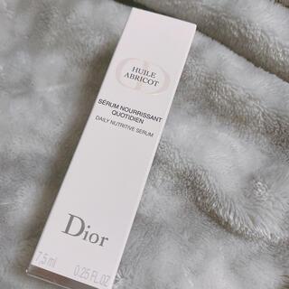 クリスチャンディオール(Christian Dior)のDior ネイルオイル 新品未使用(ネイル用品)