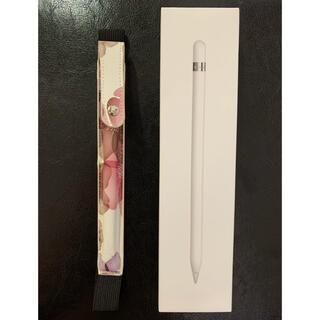 Apple - アップルペンシル 第1世代 Apple pencil  ケース付