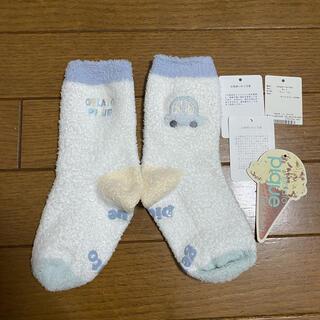 gelato pique - ジェラピケ ⭐︎靴下✩男の子☆16c-18c