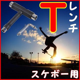 スケボー スケートボード Tレンチ ベアリング オイル 新品 修理 調整 メンテ(スケートボード)