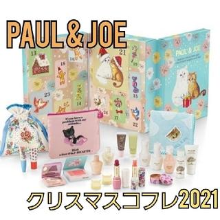 PAUL & JOE - ポール & ジョー メイクアップ コレクション 2021 クリスマスコフレ 新品