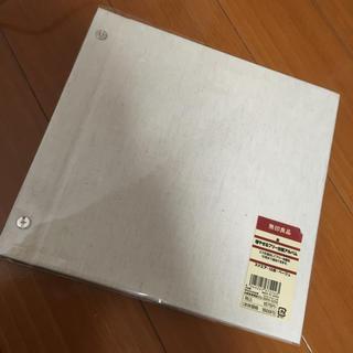 ムジルシリョウヒン(MUJI (無印良品))の増やせるフリー台紙アルバム