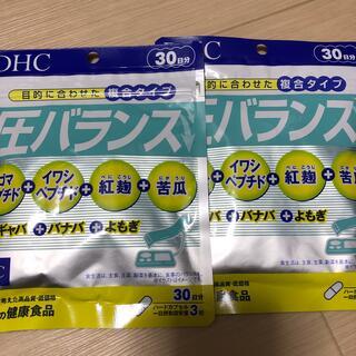 DHC - DHCサプリメント☆圧バランス☆30日分2袋セット