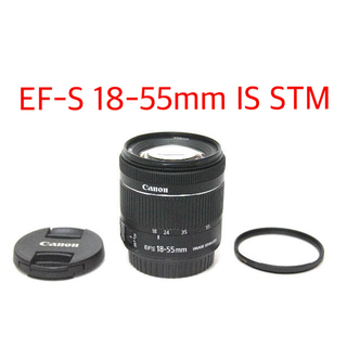 Canon - Canon EF-S 18-55mm F4-5.6 IS STM フィルター付