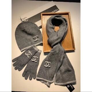 Christian Dior - 手袋、帽子、マフラー、三つのセット#01