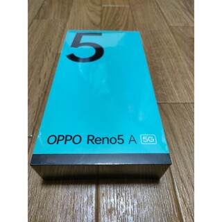 OPPO Reno5 A アイスブルー