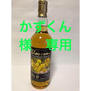 【ウイスキー】Blossoms  シークレットスペイサイド シングルモルト
