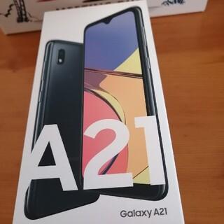 Galaxy - Galaxy A21 UQモバイル 新品未使用