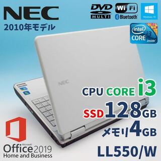 NEC - NECノートパソコン SSD搭載で快適!動画サクサク♪Office2019付