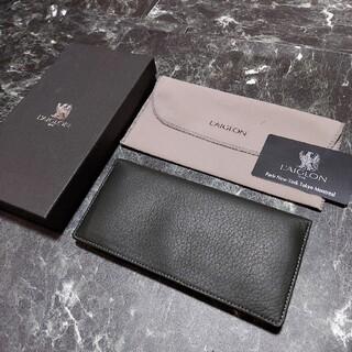 レグロン 長財布
