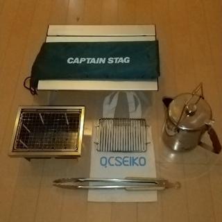 CAPTAIN STAG - キャプテンスタッグ バーベキュー ケトル パーフェクトグリル セット