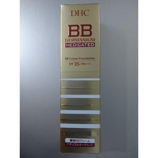 DHC - DHC 薬用BBクリーム GE