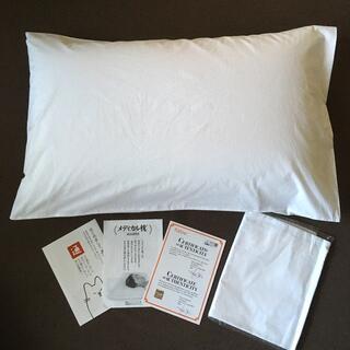 メディカル枕 通販生活 9月末購入
