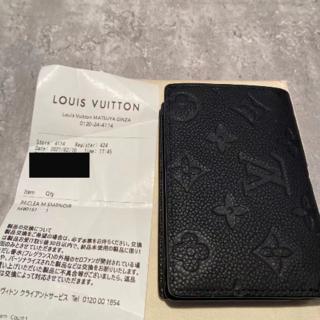 LOUIS VUITTON ルイヴィトン ポルトフォイユ クレア 折り財布