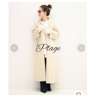 完売 2020AW Plage  ハミルトンニュアンスカラーコート☆プラージュ