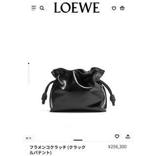 LOEWE - 完売☆ロエベ2021新作フラメンコクラッチ クラックルパテント 黒