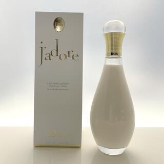 Dior - DIOR ジャドール ボディミルク 150ml