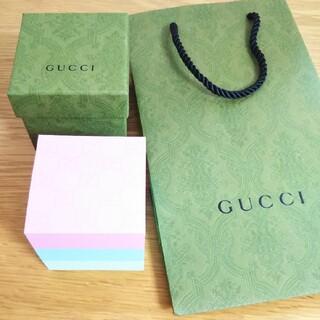 グッチ(Gucci)のGUCCI  付箋(ノベルティグッズ)