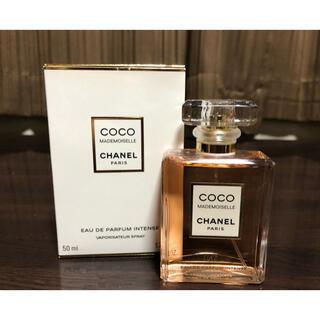 CHANEL - シャネル香水 ココマドモアゼル ヴァポリザター