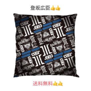 三代目 J Soul Brothers - 三代目 J SOUL BROTHERS ロゴクッション 登坂広臣