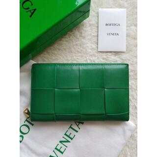 Bottega Veneta - 入手困難 ボッテガヴェネタ レザー コンチネンタル ウォレット 長財布