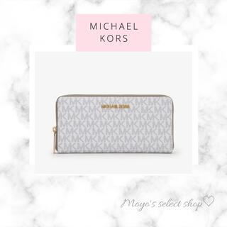 Michael Kors - マイケルコースの長財布☆ブライトホワイト*新品・正規品*