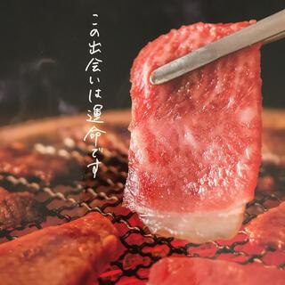 富山 旨い肉と出会う本