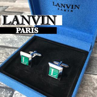 ランバン(LANVIN)の◆◇◆ LANVIN (ランバン) カフリンクス✴︎カフス✴︎カフスボタン (カフリンクス)