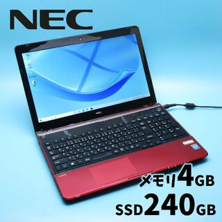 美品♥NECノートパソコン 爆速SSD搭載 インカメラ ZOOM 初心者おすすめ