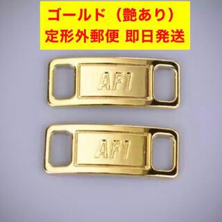 エアフォース1  デュブレ【人気カラー】スニーカー メタルタグ デュプレ
