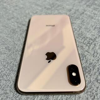 Apple - iphoneXS 256GB ゴールド 本体のみ