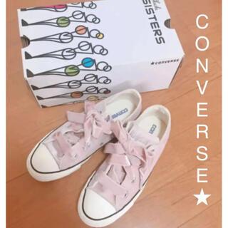 CONVERSE - 【完売品】コンバース♡ベロア♡リボン♡ローカット♡ピンク