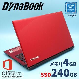 東芝 - 東芝ノートパソコン Office2019 爆速SSD WEBカメラ ソフト充実♪