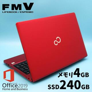 富士通 - 富士通ノートパソコン 綺麗なレッド♥2019年 新品SSD Office2019