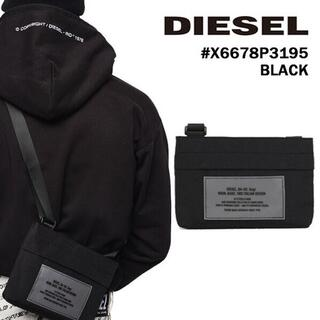 ディーゼル(DIESEL)のDIESEL ディーゼル パッカブル サコッシュ BLACK(ショルダーバッグ)