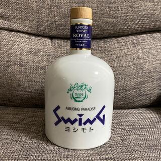 サントリー - サントリー ウイスキー ローヤル SWING うめだ竣工記念ボトル 未開封