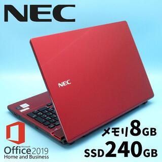 美品 NECノートパソコン ブルーレイ搭載 WEBカメラ Office2019