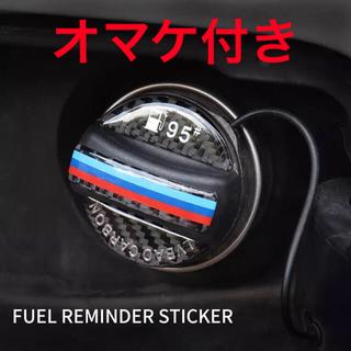 BMW燃料キャップステッカー
