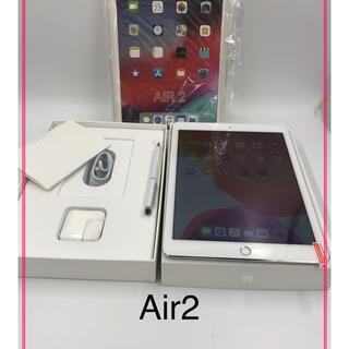 iPad - iPad Air2  9.7インチ 32gb