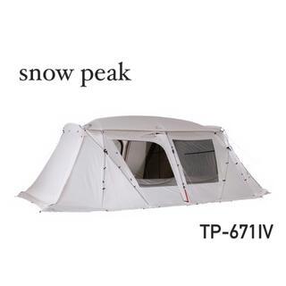 スノーピーク(Snow Peak)の最安 スノーピークランドロックアイボリー 新品未使用  TP-671IV(テント/タープ)