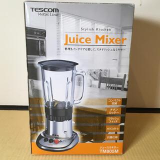 テスコム(TESCOM)の【新品未使用】ジューサーミキサー TESCOM メタルライン TM805M(ジューサー/ミキサー)