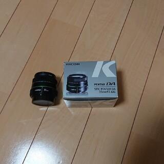 PENTAX - smc PENTAX DA35mm F2.4 AL レンズ