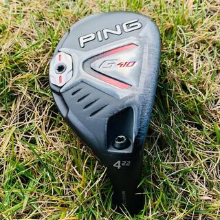 PING - G410 ハイブリッド ユーティリティ 4UT  ヘッドのみ