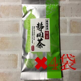 菱和園 静岡茶