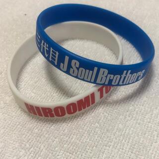 サンダイメジェイソウルブラザーズ(三代目 J Soul Brothers)の三代目ブレスレット(アイドルグッズ)