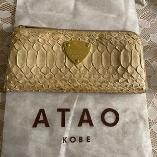 ATAO - アタオ ATAO 長財布 リモパイソン limo