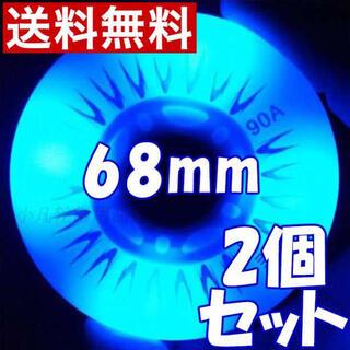 リップスティックデラックスミニ 交換用 タイヤ ウィール 68mm 光る 青色K(スケートボード)