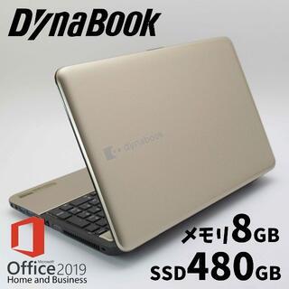 東芝 - 東芝ノートパソコン/i7/新品SSD480GB/ブルーレイ