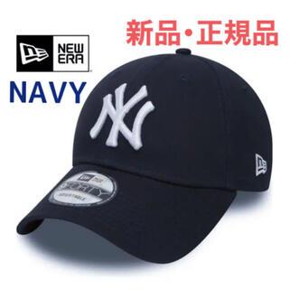 NEW ERA - ニューエラ NY ヤンキース キャップ 濃紺 ネイビー