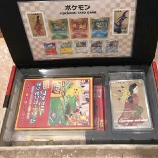 ポケモン - ポケモン切手BOX~ポケモンカードゲーム 見返り美人 月に雁セット